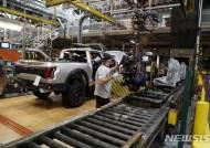 美 11월 공장생산, 무역전쟁 여파로 정체…전체 산업생산 0.6%↑