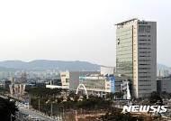 '13년 갈등 풀리나' 광주문학관 건립 후보지 시화문화마을