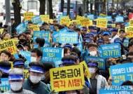 """내년, 주52시간 확대·최저임금 인상 '격랑'…""""中企·서민에 악영향 우려"""""""
