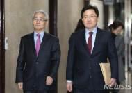 """한국당 물갈이 대상된 의원들 반응 제각각…""""받아들일 것"""" """"표적심사""""(종합)"""