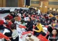 축구 응원하는 울산과학대 베트남 유학생들
