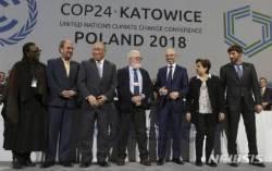 '파리협정' 온실가스 감축 의무화…선진국·개도국 이행지침 타결