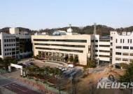 정읍시의원 내년 의정비 동결...3409만원 확정