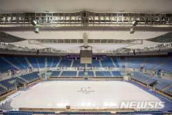 [뉴시스 초점]2018 동계올림픽 그후, 평창·강릉 국제대회 없다···왜?