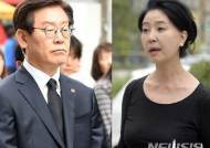 """김부선 """"어떤 놈이 도지사 하든 내 알 바 아니다"""""""