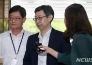 """'공정위 불법 재취업' 신영선 """"불구속 재판 받게 해달라"""""""
