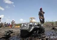 소말리아, AU 연합군과 알샤바브 '최후 거점' 합동소탕 추진
