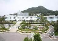 [춘천소식] 강원도 지역 활성화를 위한 '도시재생스마트시티' 포럼 개최 등