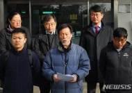 제천 화재참사 유족, 충북도 위로금 협상 결렬 선언(종합)