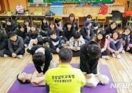 [경제정책방향]초등5·6, 중등1·2년생 SW 교육 실시