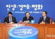 """이해찬, 임시국회 개회에 """"민생입법 주력…유치원3법 통과"""""""