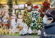 크리스마스 캐럴 사라진 대구…저작권 적용 범위는?