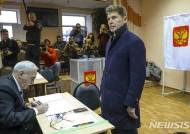 러시아 극동 연해주 지사 재선거서 푸틴 지지 후보 당선