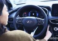 현대차, 지문으로 車문 열고 시동 거는 스마트 시스템 개발