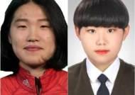 여자 봅슬레이 김유란·주형원, 유럽컵 3차 대회 8위