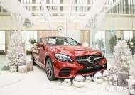 [수입車단신]벤츠, 크리스마스·연말 기념 브랜드 고객 행사 外