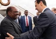 수단대통령, 내전이래 아랍권 정상 최초로 시리아 방문