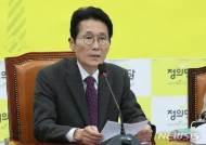 """윤소하 """"12월 국회, '정치개혁 완수·노동자 생명보호' 임할 것"""""""