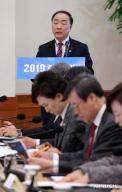 [전문]정부, 2019년 경제정책방향 발표문