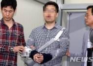 """김성태 폭행범 """"백번 생각해도 다 제 잘못""""…2심 첫 재판"""