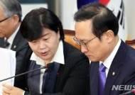 """서영교 """"국정조사 계획서 채택 전제조건은 유치원 3법 통과"""""""