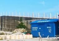 해양환경공단, 영광 해양오염사고 방제 완료…'어촌계 방제대응센터' 초동대응