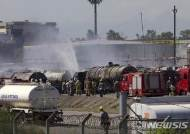 브라질 리우서 유조트럭 폭발로 정유공장 대화재