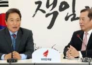 """김병준, 이학재 만나 """"큰 결단했다…복당 환영"""""""