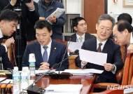 답변 논의 김오수 법무부차관과 봉욱 대검찰청 차장검사
