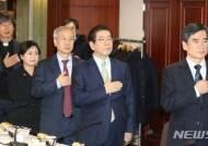 국민의례하는 박원순 시장과 각 대학 총장들