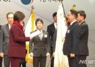 SK텔레콤, 2018 가족친화우수기업 대통령 표창 수상