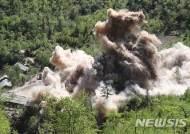 """EU, 北포괄적핵실험금지조약 가입제안…""""한반도비핵화 기여"""""""