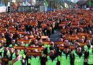 광주·전남 택시업계, 20일 상경투쟁·동맹휴업(종합)