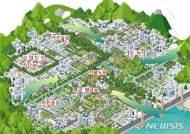 부산시, 미세먼지 저감 '도시바람길숲' 조성한다