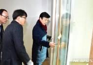 [진주소식]조규일 진주시장 집단민원 현장 방문 등