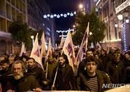 그리스국회 새해 긴축예산안 통과.. 구제금융 해방후 처음
