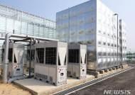 한전 '농가 전기료 절감'…지·공기열 기반 '고효율 냉난방기' 보급