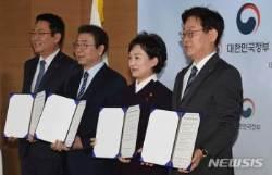기념촬영 하는 김현미 장관-광역단체장