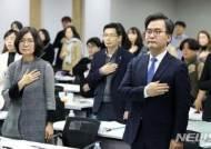 '가정폭력 가해자 상담조건부 기소유예제도 평가와 향후 과제 포럼'
