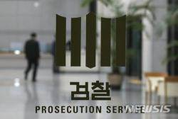 대검, 2급 전문검사 24명 '블루벨트'로 추가 인증