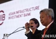 [올댓차이나]중국 주도 AIIB 회원 93개국으로 늘어…6개국 추가가입