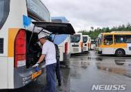 울산시 버스 이용객 편의 위해 45개 노선 개편