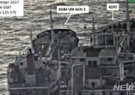 파나마, 대북제재 위반 혐의 자국선박 9척 등록 취소