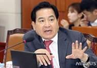 '기재부 예산정보 유출 의혹' 심재철 의원, 오늘 검찰 출석