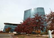 """남북공동연락사무소 100일 """"상시협의채널 자리매김"""""""