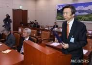 '日징용 소송 논의' 윤병세 전 장관, 두 번째 검찰 소환