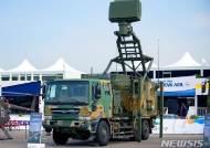 LIG넥스원, 방사청과 591억 '국지방공레이더' 양산 계약