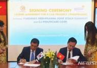 CJ헬스케어, 베트남에 위식도역류질환 신약기술·항생제 제품수출