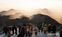 충북 시·군, 올해는 새해 해맞이 행사 'OK'