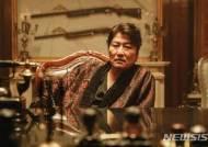 '마약왕' 개봉 첫날 흥행 1위...2위 '아쿠아맨'-3위 '스윙키즈'